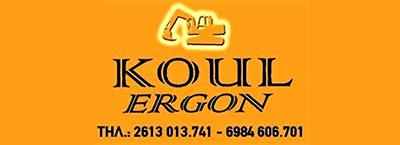 KOUL ERGON