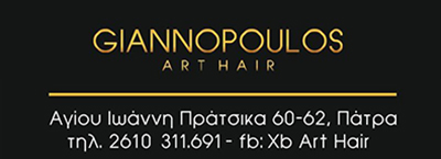 ΓΙΑΝΝΟΠΟΥΛΟΣ - ART HAIR
